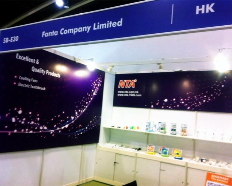 Hong Kong Gifts & Premium Fair 2014