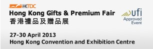 Hong Kong Gifts & Premium Fair 2013